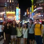 Downtown Tokyo!