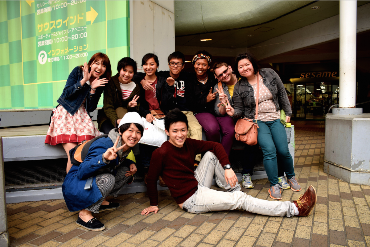 Top 10 Study Abroad Scholarships for Japan ...
